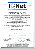 IQNet CERTIFICATE ОНSAS